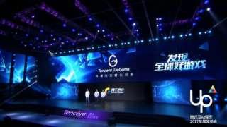Игровая платформа WeGame от Tencent нацелена только на Китай