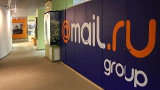 Mail.ru Group инвестирует $100 миллионов в игровую индустрию