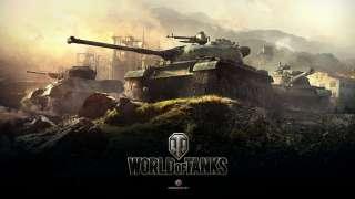 Вышел патч 9.18 для World of Tanks, рейтинговый режим на подходе