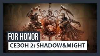 Второй сезон For Honor начнётся в мае, Шиноби и Центурион подтверждены
