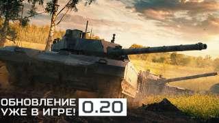 В Armored Warfare изменили интерфейс и ангар