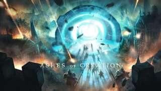 Ashes of Creation профинансирована за 12 часов, раскрыта первая дополнительная цель