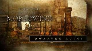 Разработчики The Elder Scrolls Online: Morrowind показали Двемерские руины