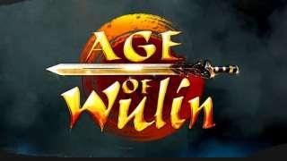 Snail Games станет издателем Age of Wulin