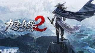 Новые подробности Age of Wushu 2 — прокачка боевых навыков, настройка внешности и другое