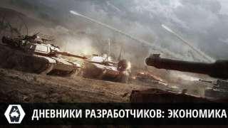Разработчики Armored Warfare рассказали о причинах изменения экономики