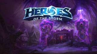В Heroes of the Storm введут ротацию карт
