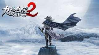 Age of Wushu 2 — ответы на вопросы от сообщества