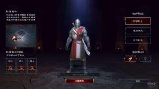 NetEase анонсировала хардкорную MMORPG The Epic of Tia для PC