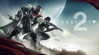 Игровой процесс Destiny 2