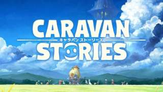 Aiming Inc анонсировала кросс-платформенную Caravan Stories
