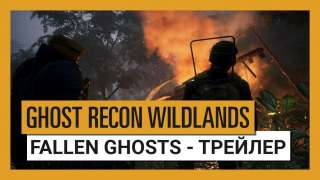 Релизный трейлер DLC Fallen Ghosts для Ghost Recon Wildlands