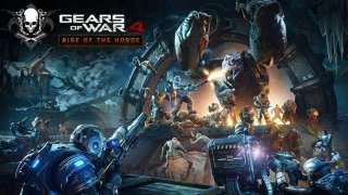 Дополнение Rise of the Horde для Gears of War 4 выйдет на следующей неделе