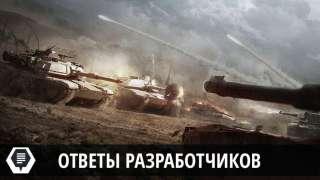 Разработчики Armored Warfare рассказали о ближайших балансировках и изменениях