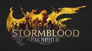 Трейлер к выходу дополнения Stormblood для Final Fantasy XIV