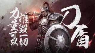 [E3 2017] Игровой процесс Conqueror's Blade