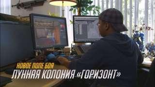 """Дата выхода карты «Лунная колония """"Горизонт""""» для Overwatch"""