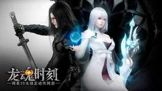 Разработчики Twilight Spirits показали костюмы