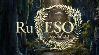 Фанаты полностью перевели дополнение Morrowind для The Elder Scrolls Online