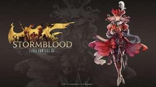 Состоялся релиз дополнения Stormblood для Final Fantasy XIV