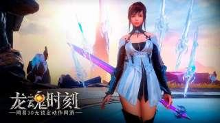 Китайская версия Twilight Spirits появилась на прилавках Steam