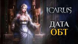 Анонс открытого бета-теста русскоязычной версии Icarus