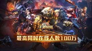 Tencent введёт в King of Glory ограничения по времени для детей