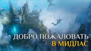 Началось ОБТ русской версии Icarus