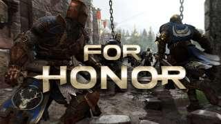 В For Honor скоро стартует бесплатный уик-энд