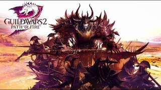 Вы можете опробовать Guild Wars 2: Path of Fire на этих выходных