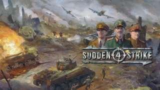 Sudden Strike 4 вышла в релиз