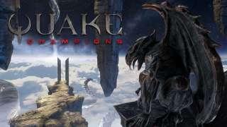 Объявлена дата старта раннего доступа Quake Champions