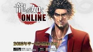 SEGA анонсировала Yakuza Online для PC и мобильных устройств