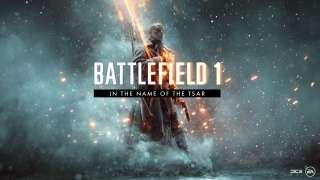 Вышло дополнение «Во имя царя» для Battlefield 1