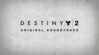 Полный саундтрек Destiny 2
