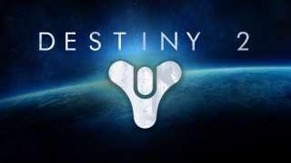 Клановые функции в Destiny 2 не будут доступны первые дни
