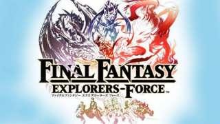 Анонсирована online-RPG Final Fantasy: Explorers-Force