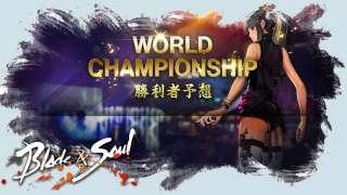 Иннова рассказала о чемпионате мира по Blade and Soul