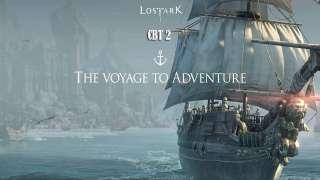 Трейлер Lost Ark «В большой мир»