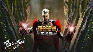 В сентябре корейскую Blade and Soul ждёт новый рейд