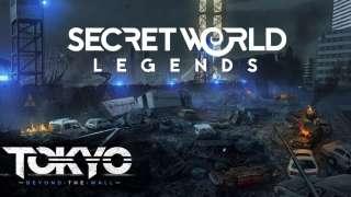 Для Secret World: Legends вышло обновление «Tokyo: Beyond the Wall»