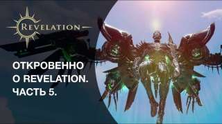 Продюсер Revelation об ассасине, смене класса и предстоящем обновлении
