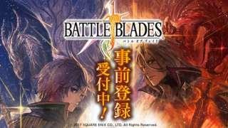 Анонсирована мобильная MOBA Battle of Blades от Square Enix