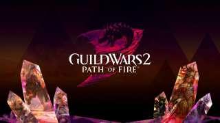 Вышло дополнение «Path of Fire» для Guild Wars 2