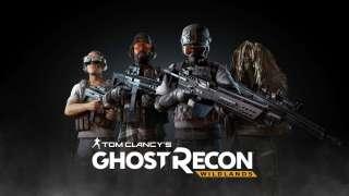 Выход PvP-режима для Ghost Recon: Wildlands и бесплатные выходные