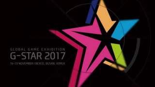 [G-STAR 2017] Ноябрь близко: чего ждать от G-STAR 2017