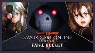 Дата выхода Sword Art Online: Fatal Bullet в Steam и на консолях