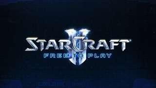 [Blizzcon 2017] StarCraft 2 станет бесплатной