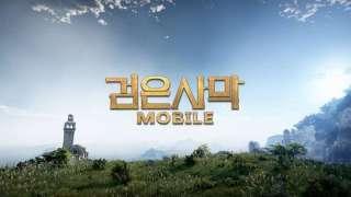 Кастомизация персонажей в мобильной версии Black Desert