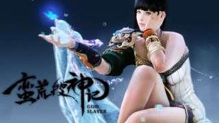 Предварительный обзор Action MMORPG God Slayer от Steparu